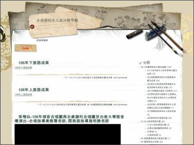 http://163.26.175.21/taiwanese/