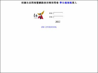 http://120.116.2.57/life/index.aspx